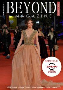 cover-speciale-eventi-2017-roma