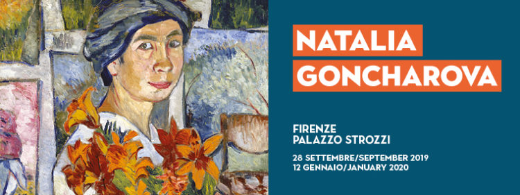 beyond the magazine natalia goncharova