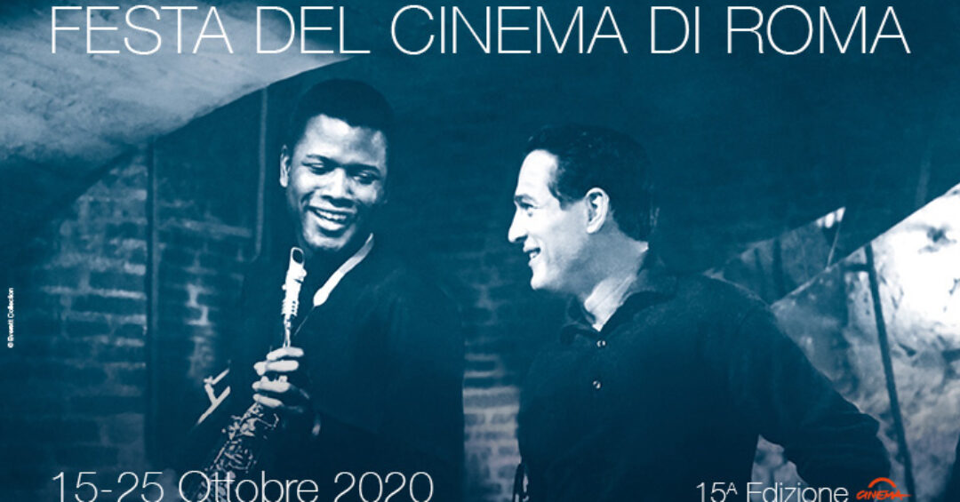 #RomaFF15 Sidney Poitier e Paul Newman protagonisti dell'immagine ufficiale