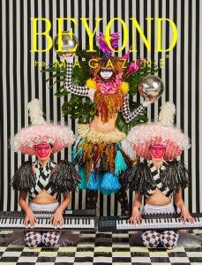 backcover_beyond_the_magazine
